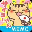 関西弁にゃんこ メモ帳 放置育成ゲーム完全無料