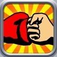 ボクシング VS 腕相撲