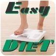 簡単ながらダイエット運動2