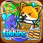 fishingミミ〜アマゾンを釣るニャ!〜
