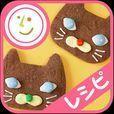 デコスイーツレシピ(Junko)by Clipdish‐誰でも簡単に手作りできる、かわいいチョコとお菓子のレシピ‐