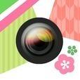 Decola 小町 -かわいくアレンジできる和風写真加工アプリ-(おすすめ無料アプリ)