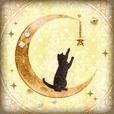 黒猫と三日月 ライブ壁紙