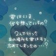 切ない失恋ポエム -1- ライブ壁紙