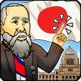 解散!!日本の首相