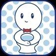 入ってまーす 〜あなたとわたしのトイレ情報共有アプリ〜