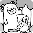 森でクマさんテラヤバス 少女を熊の猛攻から守りきれ!