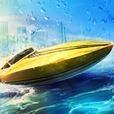 ドライバー スピードボートパラダイス