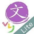 VLJ 文法アプリLite 初級1 日本語 学習  ---Visual Learning .Japanese---