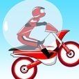 バブルバイク