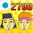 2700 サンプラーティリティ