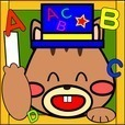 英語教室~りまろん森の英語教室で、楽しく親子でEnglishを学ぼう!!(無料知育アプリ)