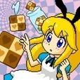 アリスの不思議なクッキー