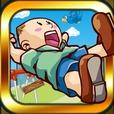 ブランコジャンプ 懐かしのアクションゲーム