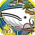 おさかなハンター~伝説のお魚を捕まえよう!!~