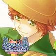 ren'ai shugi Road to Emerald