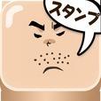 漫画スタンプ「わちょめ!!」