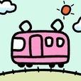 いつもの電車へGO!!<カウントダウンタイマー>