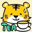 茶くみタイガー