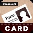 お洒落名刺作成 デコプチカード