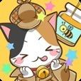 【放置育成推理ゲーム】猫のプーさん〜ロビン殺人事件〜