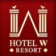 HOTEL W RESORT