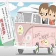 名古屋の楽しい婚活パーティ