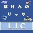 保険の総合代理店L.I.C四国