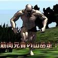 筋肉兄貴の山岳走!