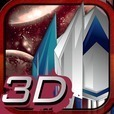 ギャラクシーレーザー 3D