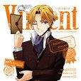 Vinsent -津波倉カヅキからキミへ-