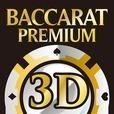 3D Baccarat Premium -Online