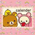 リラックマカレンダー