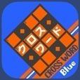 超定番 クロスワードBlue