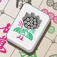 麻雀ソリティア100 -無料で人気定番ゲーム!!