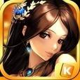 仙变-语音交友MMO游戏