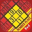 超定番ナンバープレイス Red