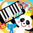 キッズピアノ(子ども向けPianoアプリ)