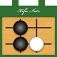 棋譜ノート シンプル・無料で使いやすい囲碁の棋譜記録アプリ