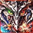 ドラゴンプロジェクト