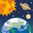 SpaceWalker - 宇宙を学べる無料お絵描きパズル