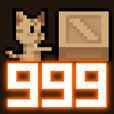 にゃんこ倉庫パズル999:たっぷり遊べるひまつぶしに最適な定番パズルゲーム