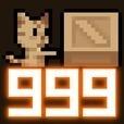 にゃんこ倉庫パズル999:ひまつぶしに最適な定番パズルゲーム