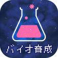 バイオファーム - 無料放置クリッカー系ゲーム -