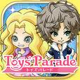 Toys' Parade~女の子のためのRPG~
