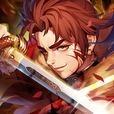 ついに出た!三国志版大規模戦闘ゲーム: 天下を喰らえ!!