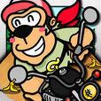 バイクコング