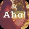 Aha!-脳トレとアハ体験で頭を柔らかくする無料IQゲーム