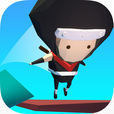 忍者ステップ - エンドレスランの無料のアクションゲーム