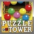 Puzzle DE Tower